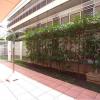 3LDK Apartment to Buy in Itabashi-ku Balcony / Veranda