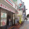 1K Apartment to Rent in Osaka-shi Tennoji-ku Convenience Store