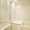 1K Apartment to Buy in Chiyoda-ku Bathroom