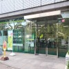Whole Building Office to Buy in Shinjuku-ku Bank