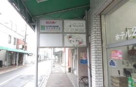 Whole Building {building type} in Joroku - Sakai-shi Higashi-ku