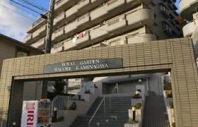 3DK Mansion in Kaminagaya - Yokohama-shi Konan-ku