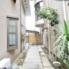 1K Apartment to Rent in Toshima-ku Common Area
