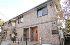 2LDK Terrace house in Hino - Hino-shi