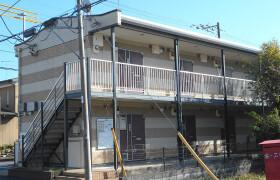 1K Apartment in Zama - Zama-shi