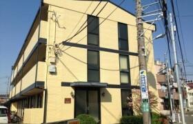 2DK Mansion in Yotsuya - Fuchu-shi