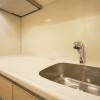 1K Apartment to Rent in Shibuya-ku Kitchen