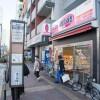 Shared Guesthouse to Rent in Shinjuku-ku Shopping Mall