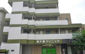 3DK Mansion in Kasuga - Chiba-shi Chuo-ku