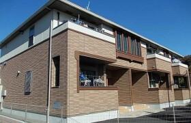 1LDK Apartment in Minamikurihara - Zama-shi