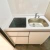 2K Apartment to Buy in Shibuya-ku Kitchen