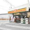 3DK Apartment to Rent in Chichibu-gun Minano-machi Exterior