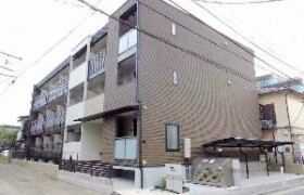 1R Mansion in Yako - Yokohama-shi Tsurumi-ku