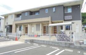1LDK Apartment in Hirasawa - Hadano-shi