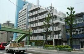 1DK Mansion in Yakumo - Meguro-ku