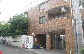 品川區大崎-1DK公寓大廈