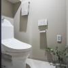 2LDK マンション 杉並区 トイレ