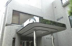 品川區西大井-3LDK公寓大廈
