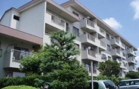 2DK {building type} in Edanishi - Yokohama-shi Aoba-ku
