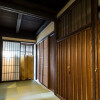 2LDK House to Buy in Kyoto-shi Higashiyama-ku Room