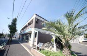 1LDK Mansion in Nishiayase - Adachi-ku