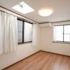 4LDK House to Buy in Minato-ku Western Room