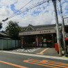 1K Apartment to Rent in Noda-shi Post Office