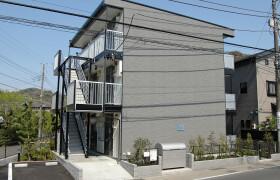 1K Mansion in Tokiwa - Kamakura-shi
