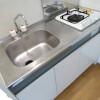 1R Apartment to Rent in Yokohama-shi Asahi-ku Kitchen