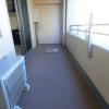 1DK Apartment to Buy in Shibuya-ku Balcony / Veranda