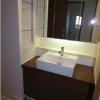 3LDK Apartment to Buy in Yokohama-shi Nishi-ku Washroom