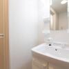 3LDK Apartment to Buy in Higashiosaka-shi Washroom