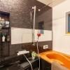 4LDK House to Buy in Osaka-shi Higashinari-ku Bathroom
