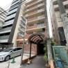 Whole Building Apartment to Buy in Osaka-shi Chuo-ku Exterior