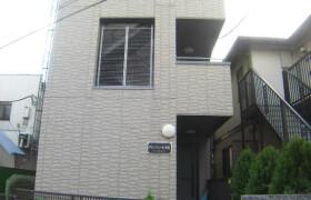 2DK Mansion in Eifuku - Suginami-ku