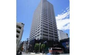 横濱市中區山下町-2LDK公寓大廈