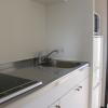 1K Apartment to Rent in Yokohama-shi Aoba-ku Interior