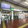 Whole Building Apartment to Buy in Fuchu-shi Train Station