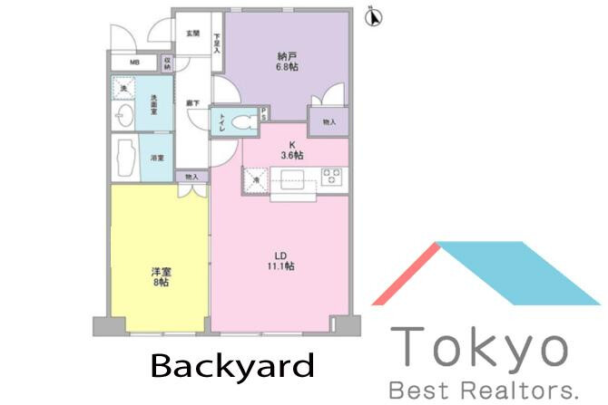 1SLDK Apartment to Rent in Nakano-ku Floorplan