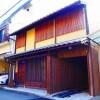8K House to Buy in Kyoto-shi Kamigyo-ku Exterior