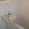 1K 아파트 to Rent in Kawasaki-shi Kawasaki-ku Bathroom