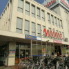 4K Terrace house to Rent in Nagareyama-shi Supermarket