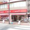 2DK マンション 板橋区 スーパー