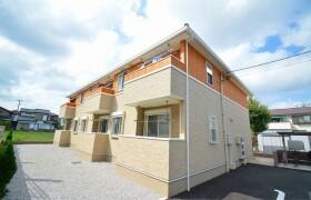 1LDK Apartment in Kusabana - Akiruno-shi