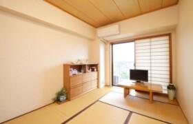 1LDK {building type} in Futo - Ito-shi