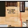 在新宿區內租賃1DK 公寓大廈 的房產 房間格局