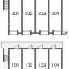1K Apartment to Rent in Chiba-shi Inage-ku Interior