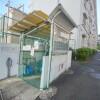 2LDK Apartment to Rent in Kawasaki-shi Miyamae-ku Shared Facility