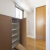 1R Apartment to Rent in Bunkyo-ku Entrance