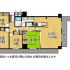 4LDK Apartment to Buy in Kobe-shi Nishi-ku Interior